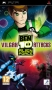 ben-10-alien-force-vilgax-attacks-psp