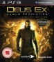 deus-ex-human-revolution-limited-edition-ps3