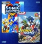 pack-sonic-2