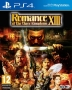 romance-of-the-three-kingdoms-xiii-ps4